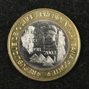 West-Africa-Guinea-Bissau-Coin-6000-CFA-4-Africa-2004-UNC