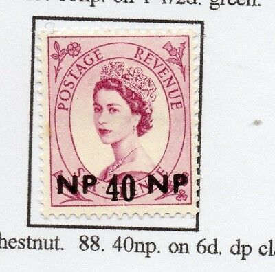 Arabia 1960-61 Postal Agencies Mint Hinged 40np Surcharged 227486 British E