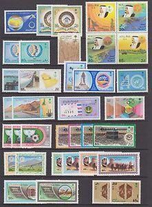 Saudi-Arabia-Sc-924-960-MNH-1985-year-set-17-complete-sets