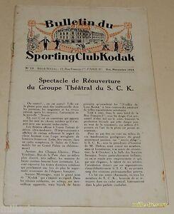 RARE-N-13-du-BULLETIN-du-SPORTING-Club-KODAK-OctNov-1924-Concours-Etalage