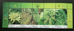 SJ-Fern-Of-Malaysia-2010-Flower-Plant-Flora-stamp-with-color-code-MNH