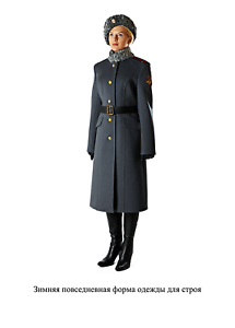 Russian Army Women Genuine Military Greatcoat Overcoat 100% Wool Current NEW