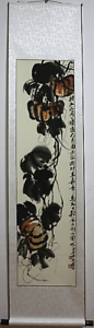 Excellent-Chinese-Hanging-Painting-amp-Scroll-Pumpkin-By-Qi-Baishi-88E4