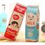 Cute-PU-Simulation-Milk-Cartons-Pencil-Case-Kawaii-Stationery-Pouch-Pen-Bag-Gift miniatura 2