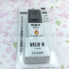 CatEye VELO 9 Cycling Computer Cc-vl820 White for sale online