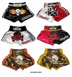 Size M,L,XL,XXL Spacial Price!! SKULL AND BLACK MUAY THAI BOXING Shorts
