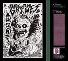Visions [LP] by Grimes (Vinyl, Feb-2012, 4AD (USA))