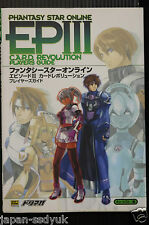 JAPAN Phantasy Star Online Episode III CARD Revolution player (NOT with card)