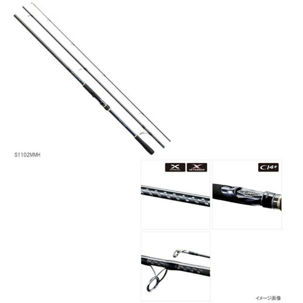 Shimano NESSA CI4+ S1002MH Spinning  Rod Fishing Pole Canne Rod Free Shipping  there are more brands of high-quality goods