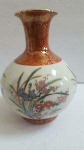 Vintage-Toyo-Japan-Ceramic-Vase-8-034-Flowers-Gold-Trim