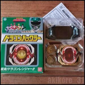 Bandai Kyoryu Sentai Zyuranger Dragon Buckler SUPER SENTAI ARTISAN