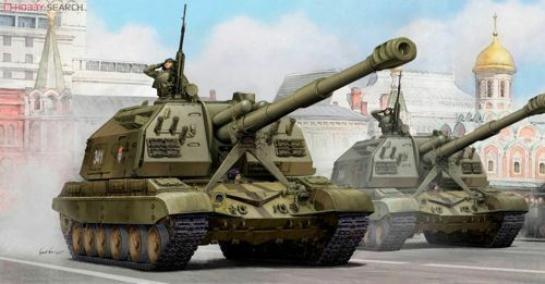 Trumpeter 1 35 2S19 152mm Self-Propelled Howitzer