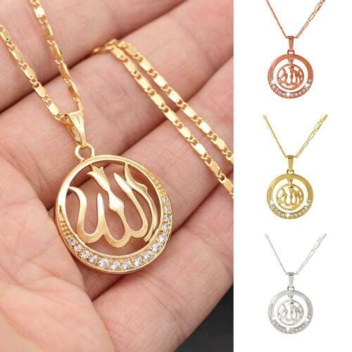Islamische Religiöse Arabisch Allah Silber Überzogene Kreis Anhänger Halske T2I0