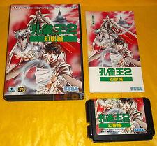 KUJAKU OU 2 GENEIJOU (Mystic Defender) Mega Drive Vers NTSC Giapponese COMPLETO