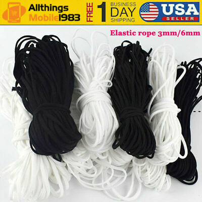 33Yards 6mm Elastic Band Cord Ear Hanging Rope Thread Stretch String Sewing 30M