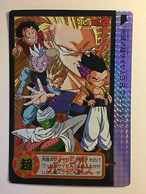 Dragon Ball Z Jumbo Carddass 13