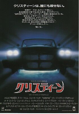 Christine - Original Japanese Chirashi Mini Poster 25 x 18cm - John Carpenter