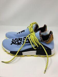 Adidas PW Solar Hu NMD Inspiration Pack Blue - Size 12 - Pharrell  3476c0d75