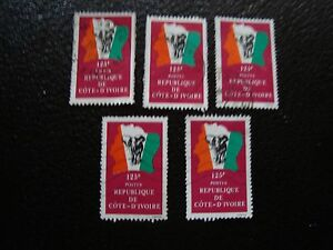 COTE-D-IVOIRE-timbre-yvert-tellier-n-591-x5-obl-A28-stamp