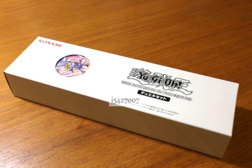 Yugioh MVPL【Dark Magician Girl MVP1-EN056 Playmat】Lawson Movie Promo Set