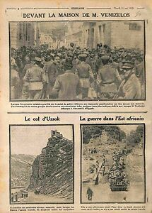 "Crowd in Athens Eleftherios Kyriakou Venizelos Prime Minister of Greece WWI 1915 - France - Commentaires du vendeur : ""OCCASION"" - France"