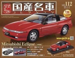 Mitsubishi Eclipse Special Scale 1//24 Domestic Famous Car Collection vol.112
