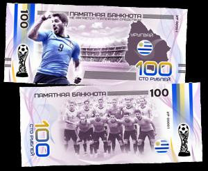 100-rubles-commemorative-banknote-034-Uruguay-034-series-2018-FIFA-world-Cup-teams