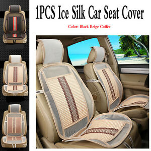 New-Summer-Cooling-Ice-Silk-Car-Seat-Cover-Front-Seat-Cushion-Cool-amp-Comfortable