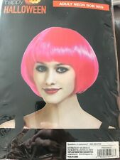 nip-HYDE AND EEK-Tan WIG CAP Adult ONE SIZE FITS MOST-Halloween