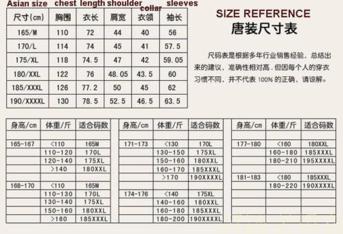 Mens Summer Cotton Blend Chinese Style Casual Suits Fashion Tang suits Shirts