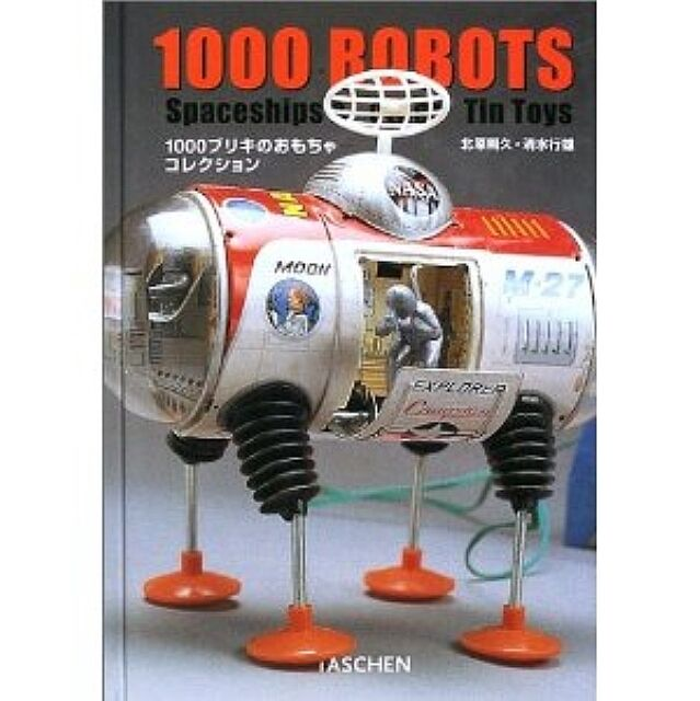 Best of 1000 Tin Toy Japanese Collection Book