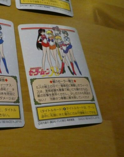 SAILORMOON R GRAFFITI JAPANESE CARDDASS CARD REG CARTE 80 MADE IN JAPAN 1993 NM