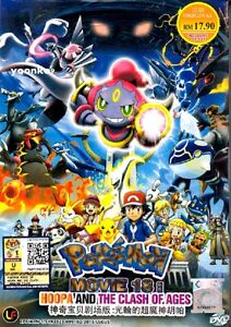 Dvd Anime Pokemon The Movie 18 Hoopa And The Clash Of Ages