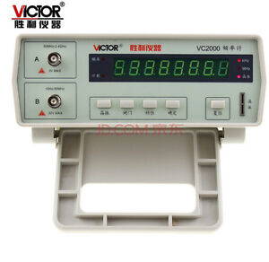 VC2000-Frequency-Counter-10Hz-to-2-4GHz-Tester-8-digit-LED-display