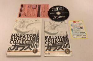 Milestone-Shooting-Collection-Vol-1-Nintendo-Wii-Japanese-NTSC-J-Karous-Radirgy