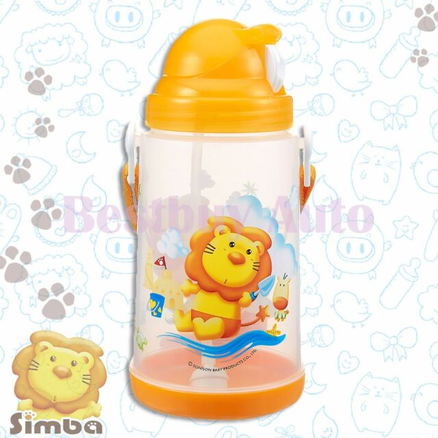 1x Simba Blue Lion BPA Free 6oz Pop Up Lid Training Cup Flexible Auto Straw