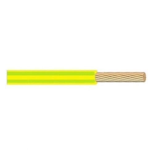 Verdrahtungsbrücke flexibel H07 V-K 10qmm verschiedene Farben und Längen