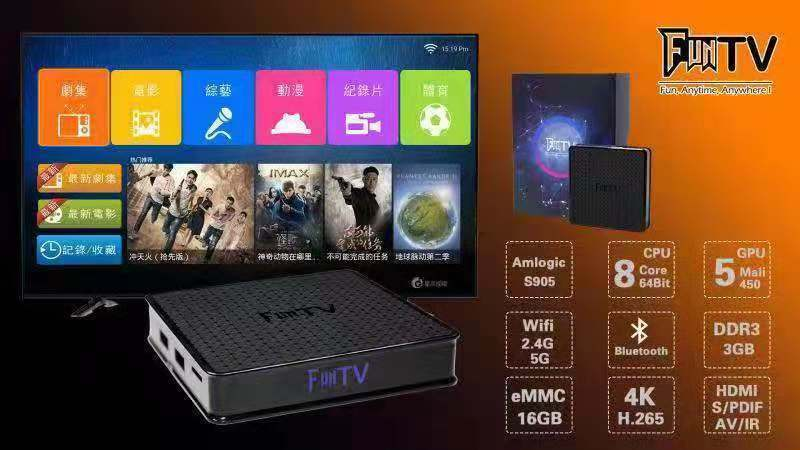 s-l1600 2019 FUN TV Box 3   Chinese/HK/TW/Vietnam TV Live HD TVBOX 4K 中港台電視機頂盒回看功能