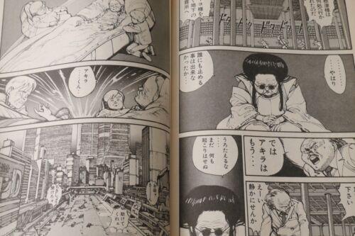 Akira 2 JAPAN Katsuhiro Otomo manga