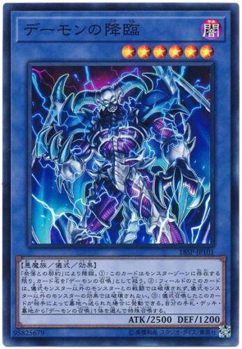 Advent Skull Archfiend Super 18SP-JP101 Yugioh Japanese