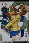 JAPAN Yuji Shiozaki manga: Battle Vixens / Ikki Tousen vol.7