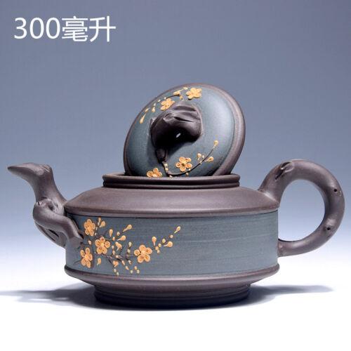 Rare Chinese handmade Lifelike Plum flower of yixing zisha Purple clay teapot