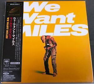 Miles Davis - WE WANT MILES - Japan Mini-LP 2CD Set - SRCS 9763-4 - OBI - NM!