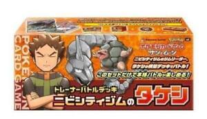 Pokesen-Limited-Pokemon-Center-Trainer-Battle-Deck-Takeshi-Nibi-City-Gym-F-S