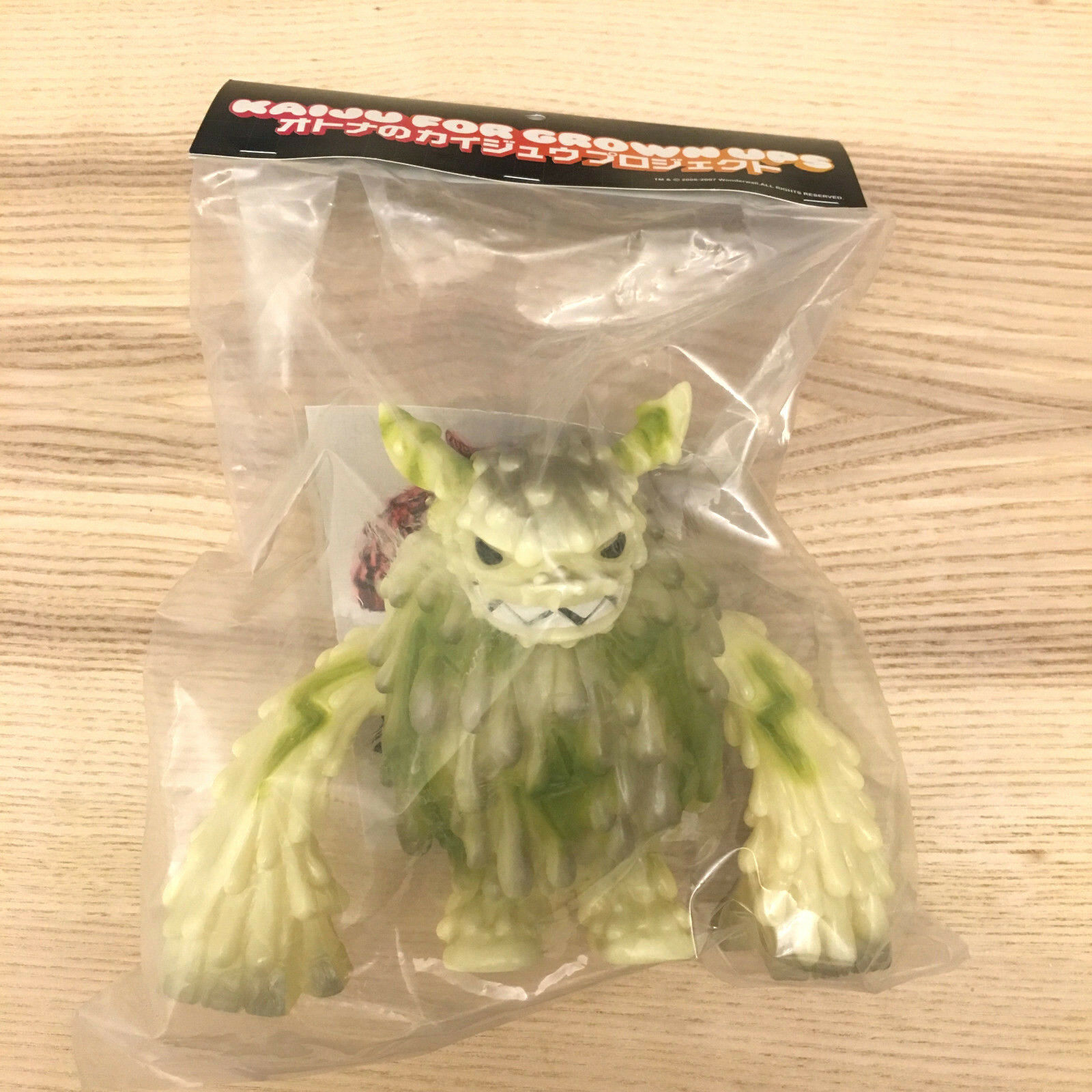 KFGU Kaiju for Grown Ups Magman GID par Touma Vinyl Toy Figure Ed 100