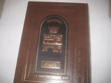 Hebrew CHUMASH - TORAT HAGRA Vilna Gaon on the Torah Bereshit חומש הגר״א בראשית