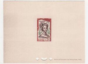 5-Epreuves-de-luxe-Comediens-Francais-YT-n-1301-a-1305-annee-1961