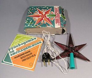 star of david tree toppers
