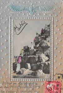 aegypten-nr-52274-pyramide-carte-maximum