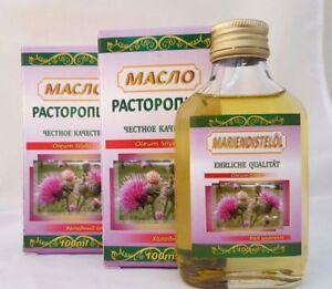 2X-Aceite-Cardomariano-Oleum-Silybi-Prensado-en-Frio-2-X-100ML